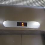 京都市南区某ビル